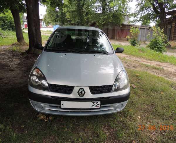Renault Clio, 2003 год, 180 000 руб.