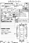 Mitsubishi Delica, 1997 год, 257 000 руб.