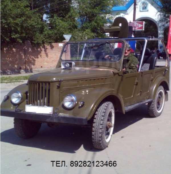 ГАЗ 69, 1964 год, 140 000 руб.
