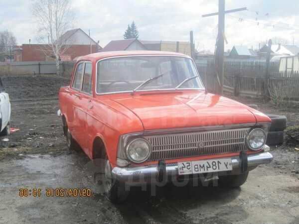 Москвич Москвич, 1976 год, 23 000 руб.