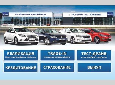 Подать объявление о продаже автомобиля в городе челябинске израиль работа частные объявления ищу работника