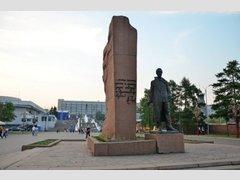 Чехову (Памятник)