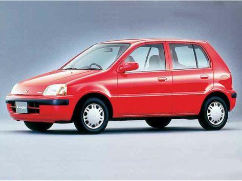 Honda Logo  10.1996 - 10.1998