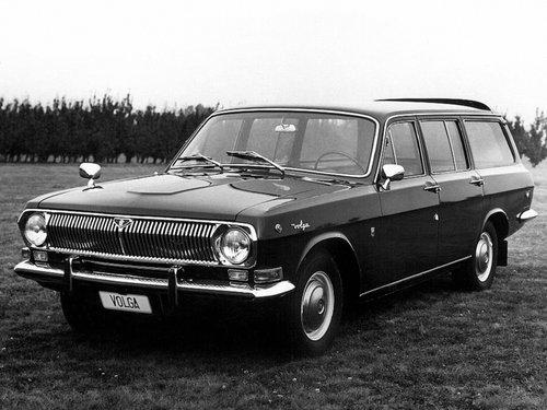 ГАЗ 24 Волга 1977 - 1987