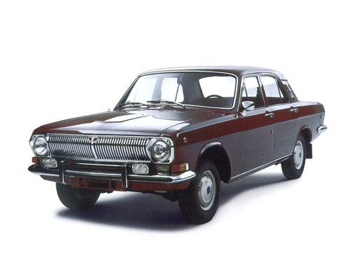 ГАЗ 24 Волга 1977 - 1985