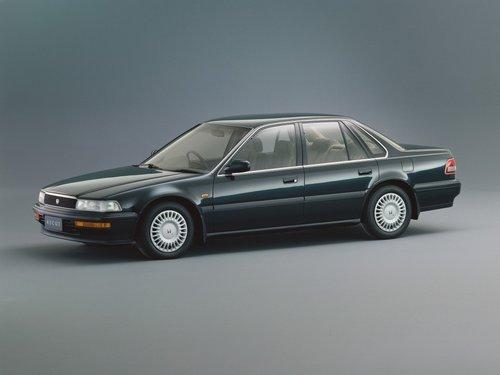 Honda Ascot 1991 - 1993