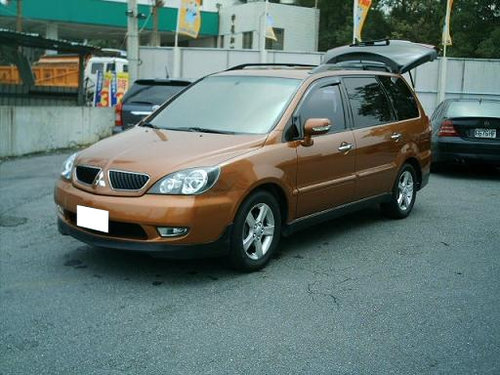 Mitsubishi Savrin 2004 - 2014