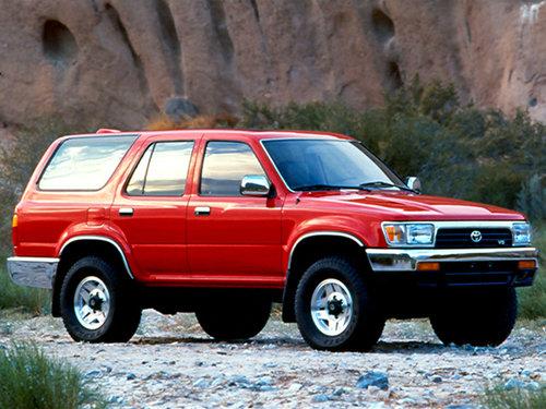 Toyota 4Runner 1992 - 1995