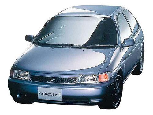Toyota Corolla II 1990 - 1992