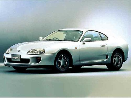 Toyota Supra 1993 - 1996