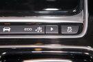 Дополнительно: Режим Eco (стандарт); Activity Key (ключ-браслет) (опция)