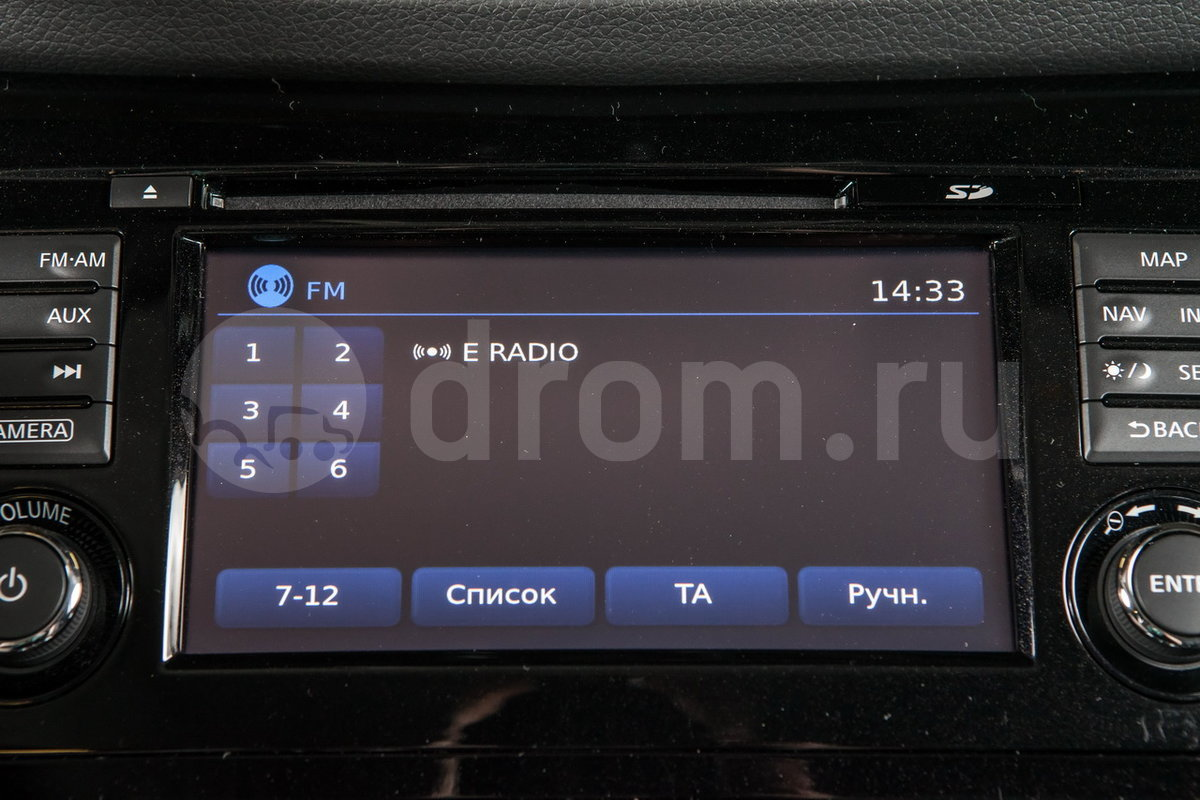 CD-плейер: да