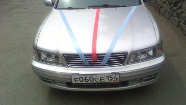 Nissan Maxima, 1997