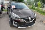 Renault Kaptur. КОРИЧНЕВЫЙ КАШТАН С ЧЕРНОЙ КРЫШЕЙ (BIXTM)