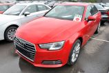 Audi A4. КРАСНЫЙ, ПЕРЛАМУТР (MISANO RED) (N9N9)