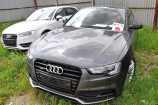 Audi A5. СЕРЫЙ, ПЕРЛАМУТР (DAYTONA GREY) (6Y6Y)