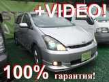 Владивосток Тойота Виш 2004