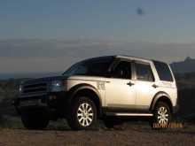 Томск Discovery 2008