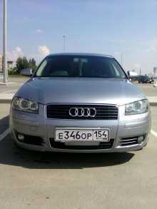 Новосибирск Ауди А3 2003