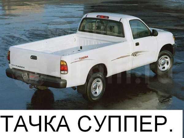 Toyota Tundra, 2005 год, 700 000 руб.