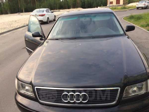 Audi A8, 1994 год, 240 000 руб.