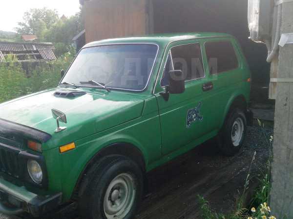 Лада 4x4 2121 Нива, 1992 год, 80 000 руб.