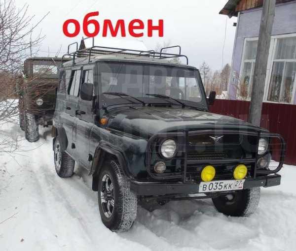 УАЗ Хантер, 2011 год, 360 000 руб.