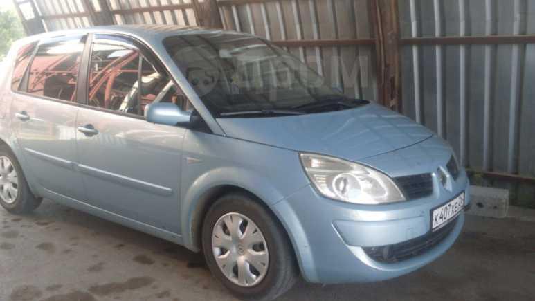 Renault Scenic, 2008 год, 370 000 руб.