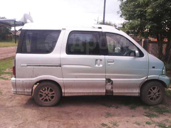 Daihatsu Atrai7, 2000 год, 150 000 руб.