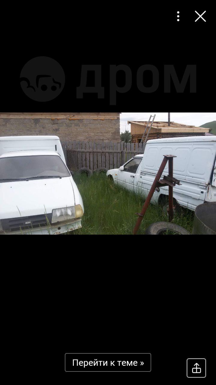 дром забайкальский край тойота камри