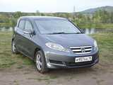 Саяногорск Хонда Эдикс 2005