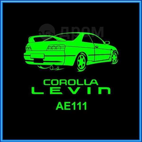 Toyota Corolla Levin, 2000 год, 175 000 руб.