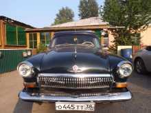 Иркутск 21 Волга 1951