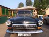 Иркутск ГАЗ 21 Волга 1951