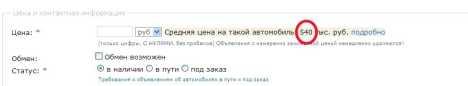 УАЗ Хантер, 2015 год, 410 000 руб.