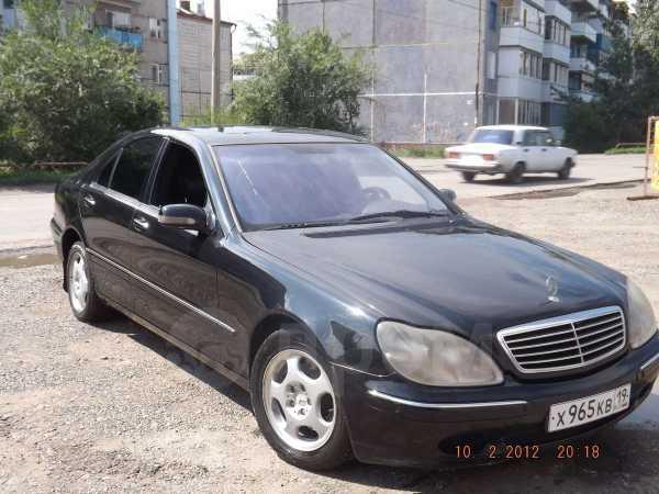 Mercedes-Benz S-Class, 1999 год, 385 000 руб.