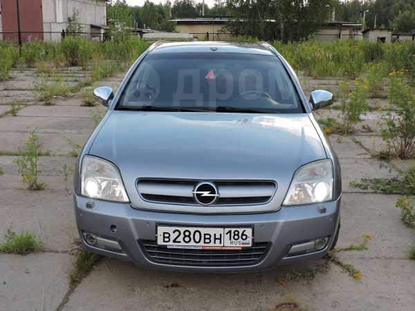 Opel Signum, 2003 год, 290 000 руб.