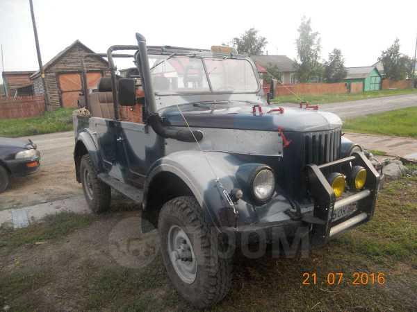 ГАЗ 69, 1955 год, 107 653 руб.