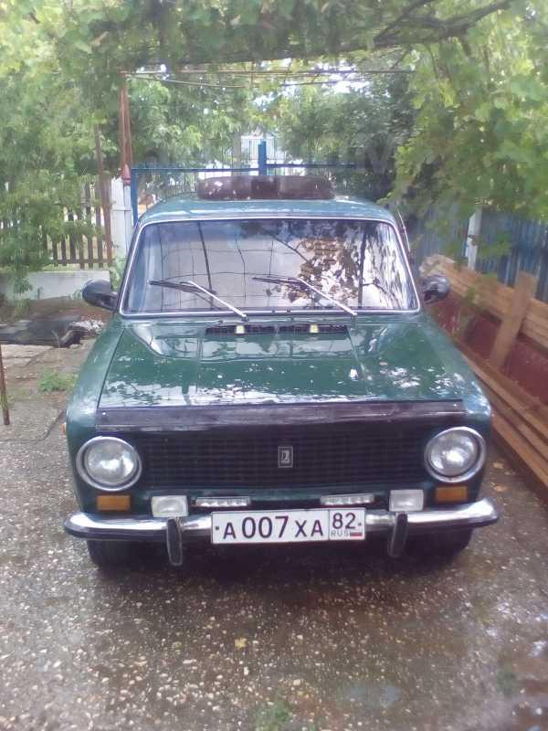 Лада 2101, 1975 год, 100 000 руб.