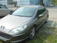 Нижний Тагил 407 2004