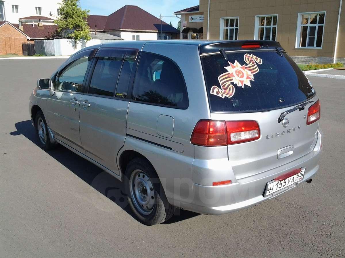 Nissan Liberty 2002 в Калачинске, Автомобиль в отличном ...: http://kalachinsk-omsk.drom.ru/nissan/liberty/22789477.html