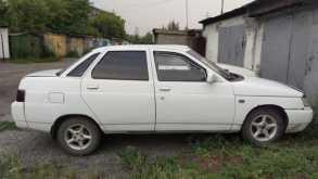 Новосибирск 2110 2001