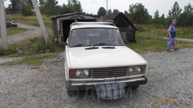 Лада 2105, 1994 год, 35 000 руб.