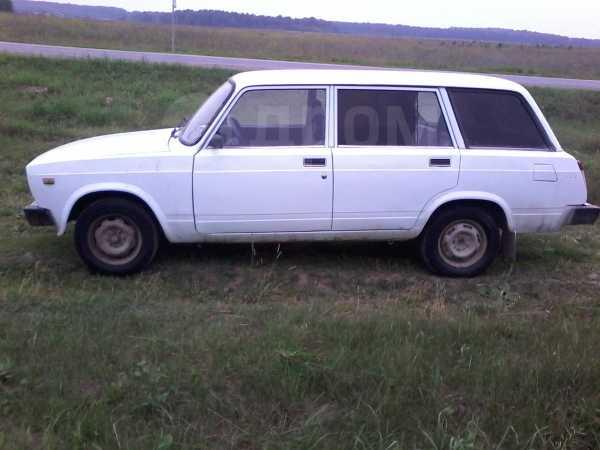 Лада 2104, 1992 год, 35 000 руб.