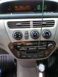 Toyota Vista Ardeo, 2001 год, 315 000 руб.