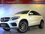 Иркутск GLE Coupe 2015