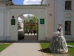 Золотое кольцо Витебска Двина (Архитектура)