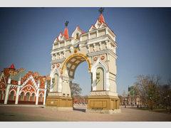 Триумфальная арка (Благовещенск)