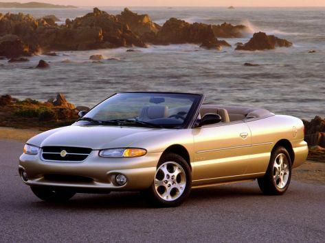 Chrysler Sebring (JX) 04.1996 - 12.1998