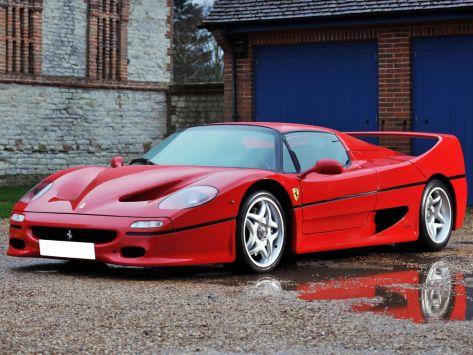 Ferrari F50  03.1995 - 07.1997